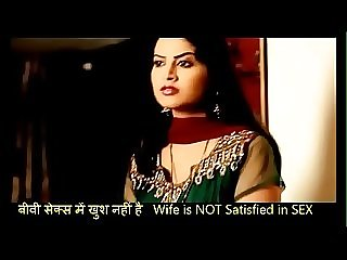 स�?�?्स �?�? लिए पा�?ल पत्न�? What happens when Wife is NOT Satisfied in SEX